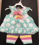 Molly & Millie 2 pc Mint Dot Swing Top w/Applique Rabbit and Multi stripe Shorts